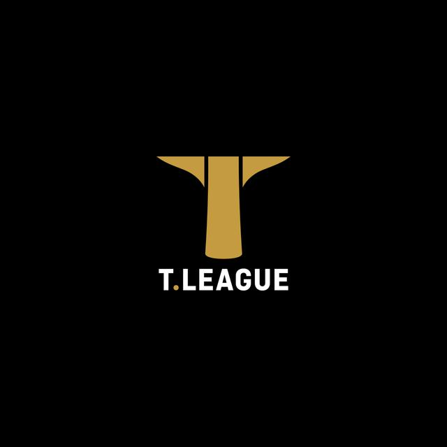 画像: 卓球 Tリーグ(T.LEAGUE)