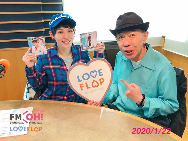 画像: 2020/1/22(水)ゲスト:木梨憲武 さん