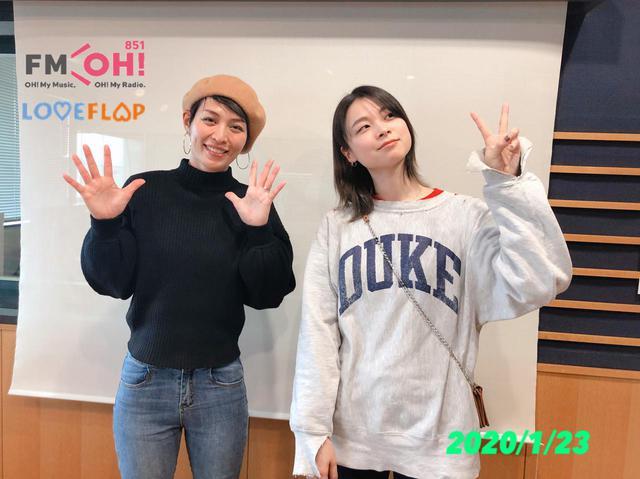 画像: 今週のゲストは、片平里菜さんでした!