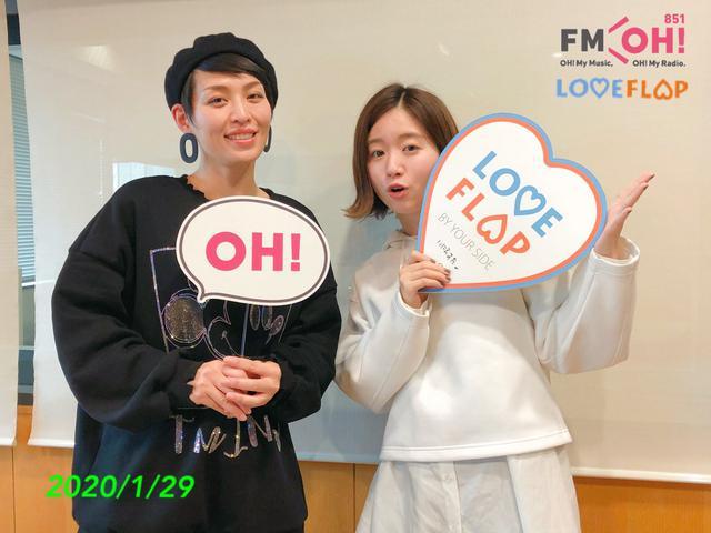画像: FM OH! LOVE FLAP (@LOVEFLAP) | Twitter