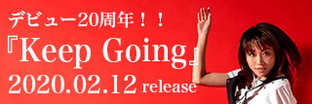 画像: 矢井田瞳 official web site