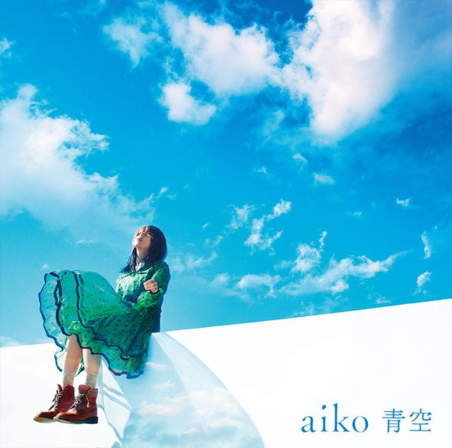 画像1: aiko official website