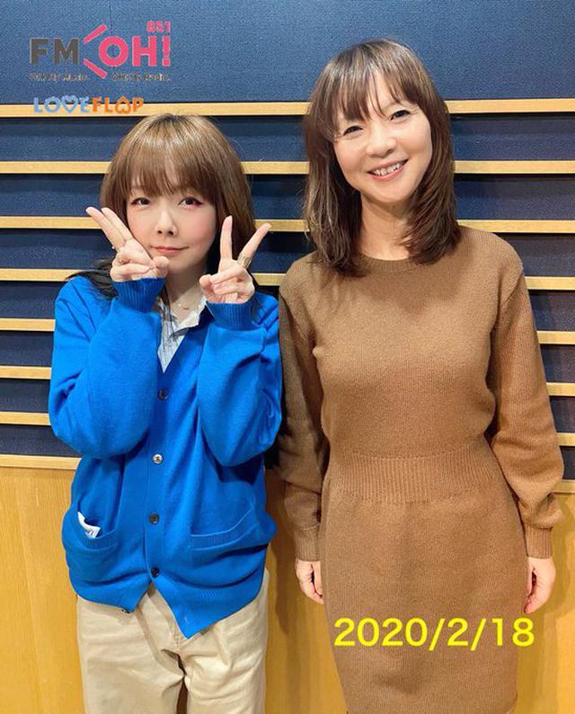 画像: 2020/2/18(火)ゲスト:aiko さん