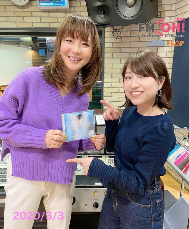 画像: 2020/3/3(火)ゲスト:関取花 さん