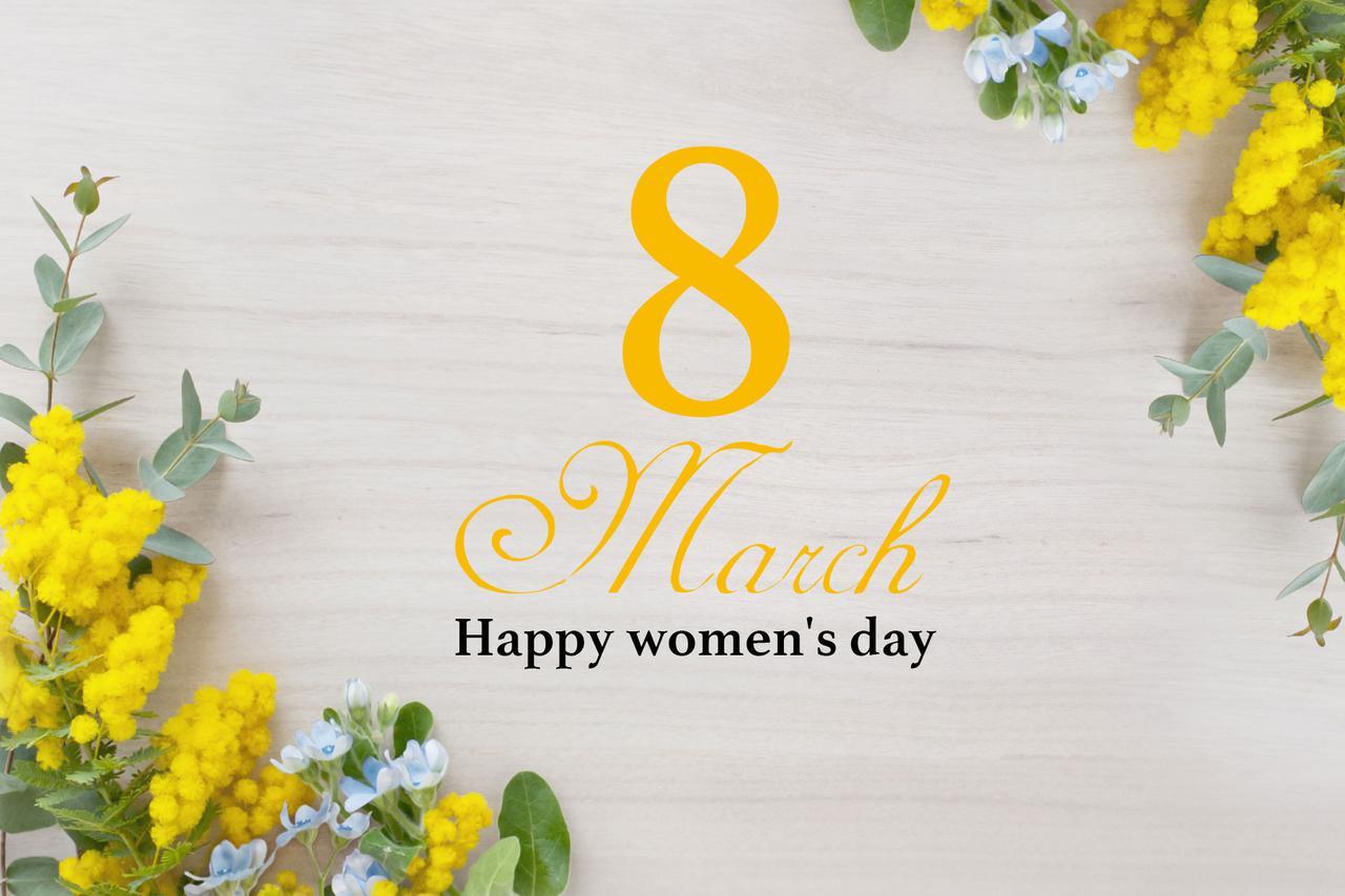 画像: 国際女性デー