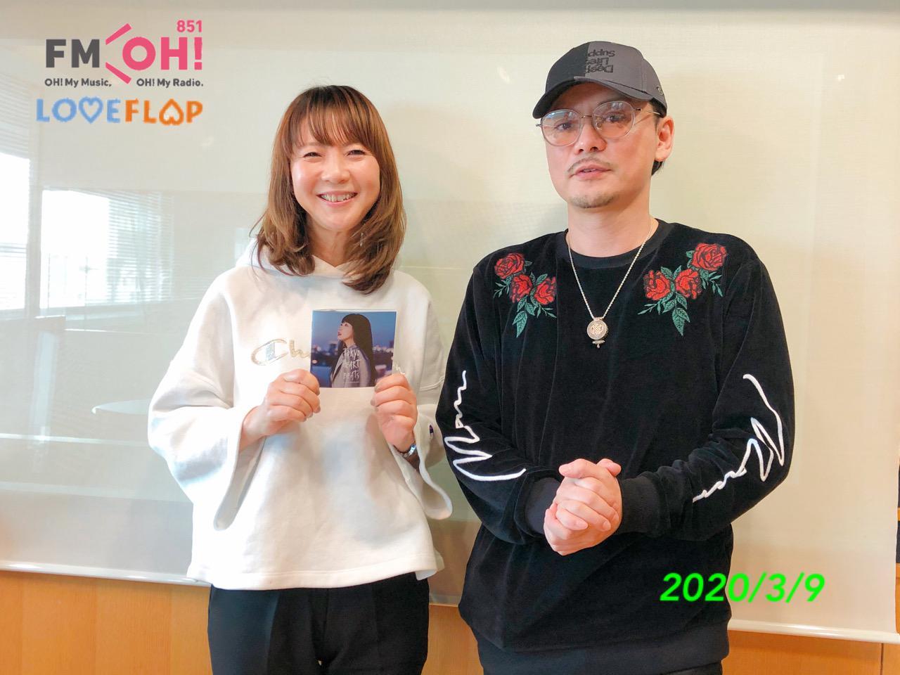 画像: 2020/3/9(月)ゲスト:SPICY CHOCOLATE