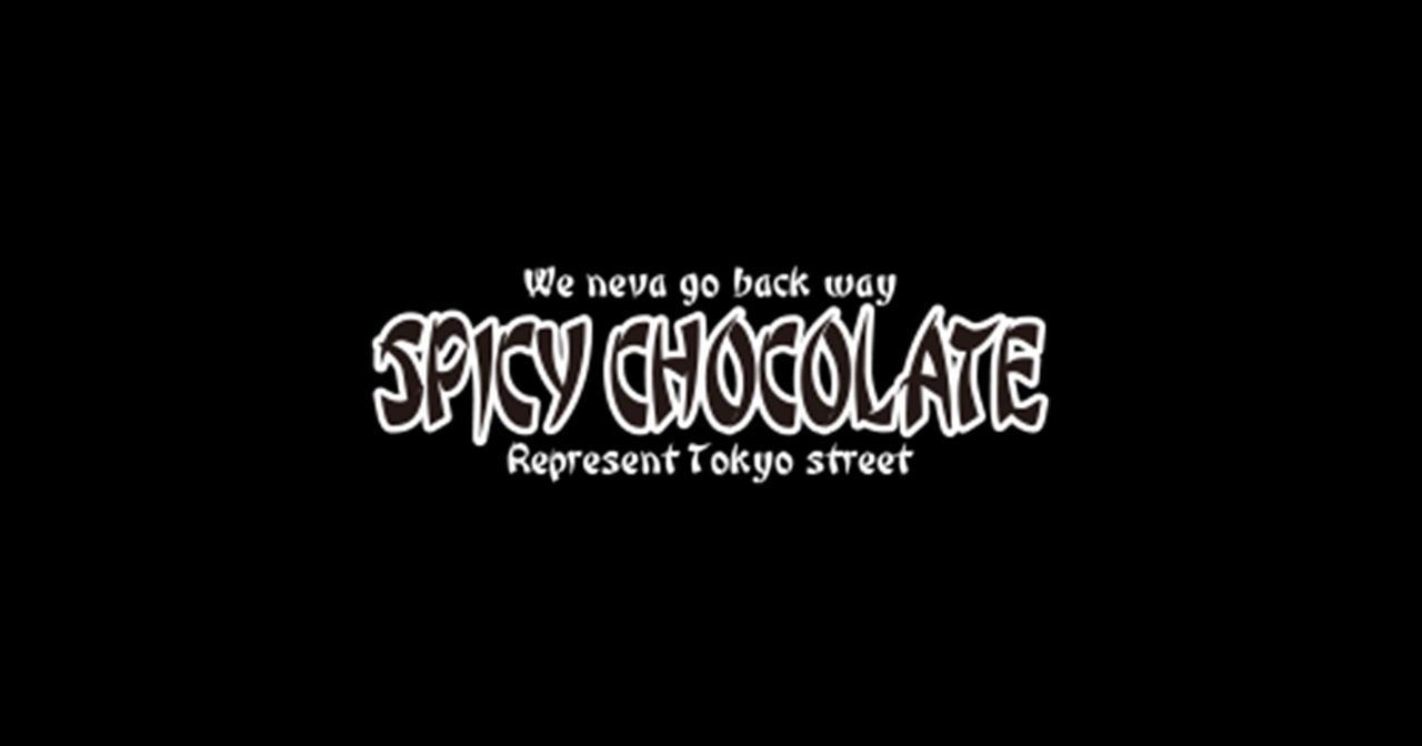 画像: 【公式】SPICY CHOCOLATE(スパイシーチョコレート)