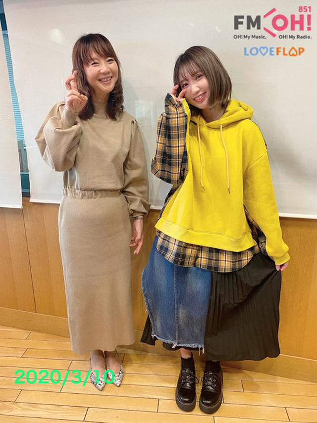 画像: 2020/3/10(火)ゲスト:上野優華 さん