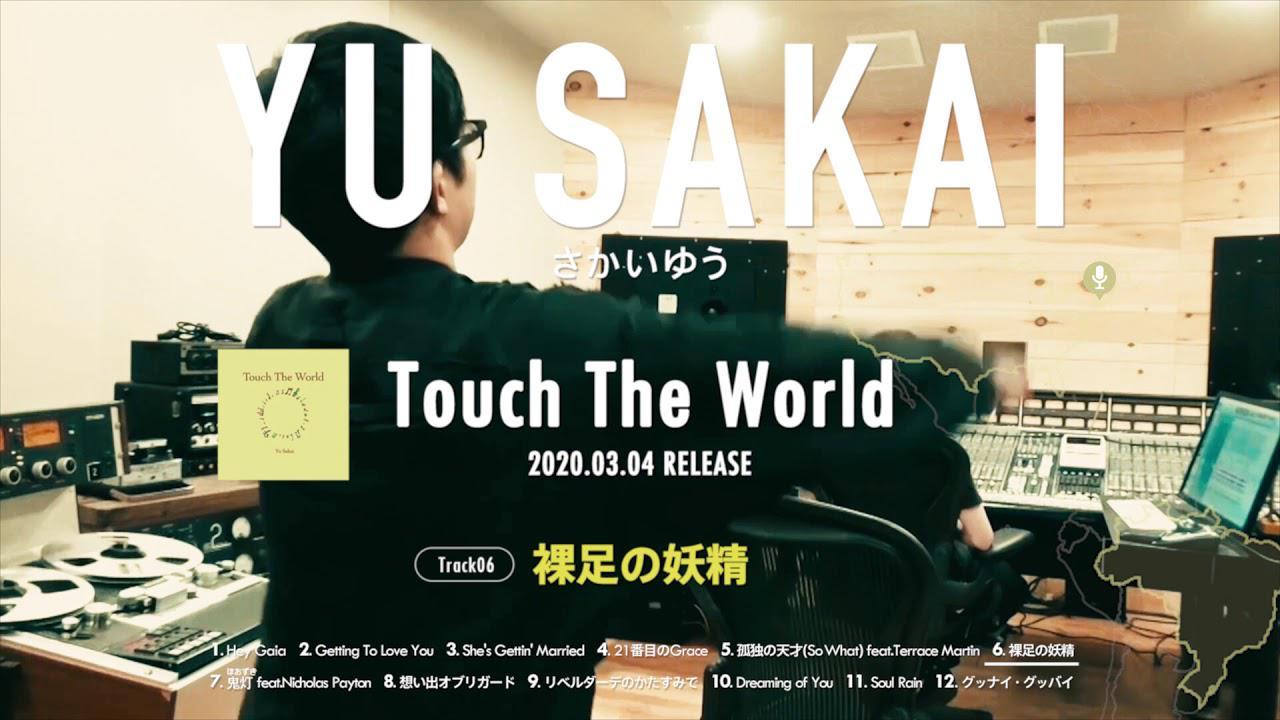 画像: さかいゆう 6th Album『Touch The World』全曲ティザー youtu.be