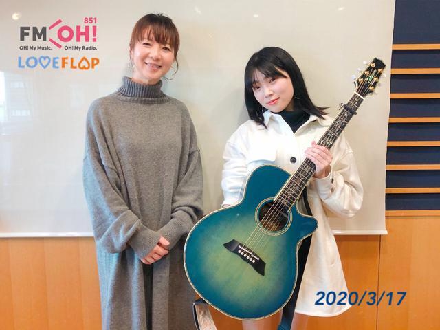 画像: 2020/3/17(火)ゲスト:野田愛実 さん