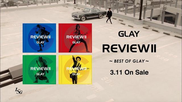 画像: GLAY『REVIEW Ⅱ 〜BEST OF GLAY〜』SPOT (HOWEVER ver.) youtu.be