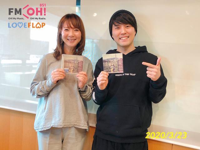 画像: 2020/3/23(月)ゲスト:入野自由 さん