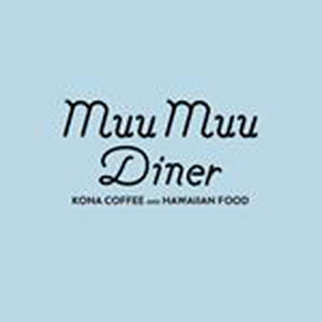 画像: Muu Muu Diner_NU闌カ螻狗伴繝励Λ繧ケ (@muumuudiner_chayamachi) 窶「 Instagram photos and videos