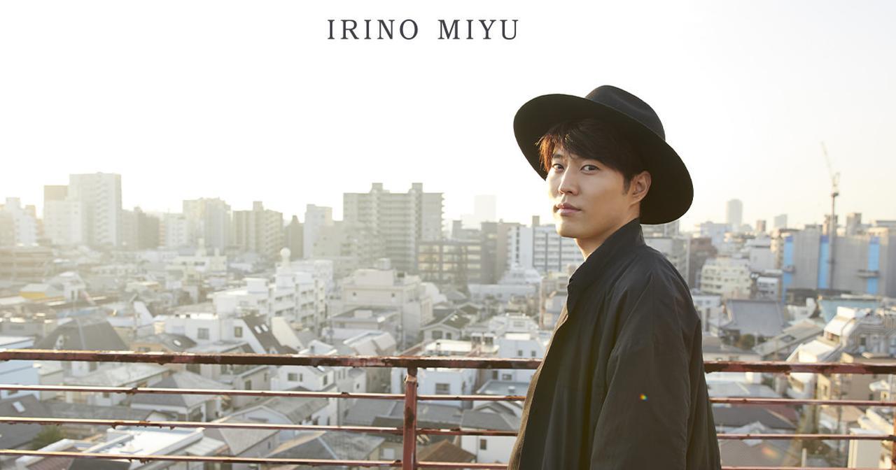 画像: 入野自由 | Kiramune Official Site