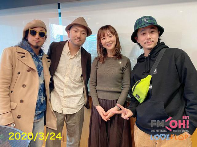 画像: 2020/3/24(火)ゲスト:韻シストBAND
