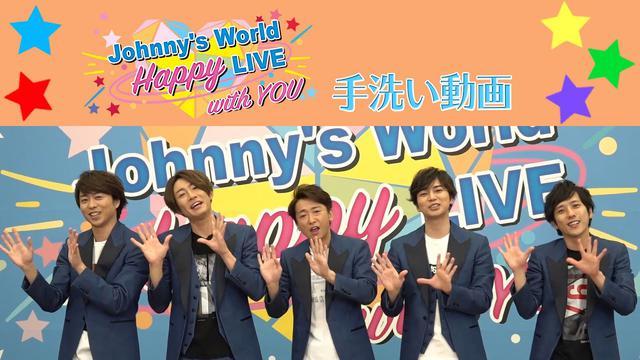 画像: 【手洗い動画(Wash Your Hands)】〜嵐〜 youtu.be
