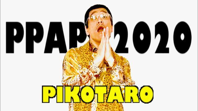 画像: PPAP-2020-/PIKOTARO(ピコ太郎) www.youtube.