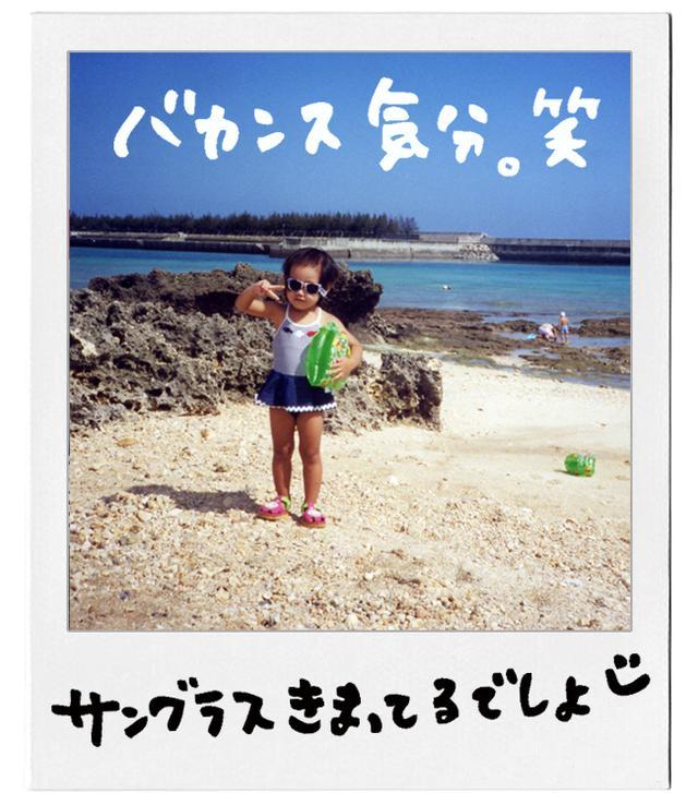 画像: 井上苑子オフィシャルサイト