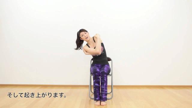 画像: 【座ったままできる】ウエストほっそり腹筋 youtu.be