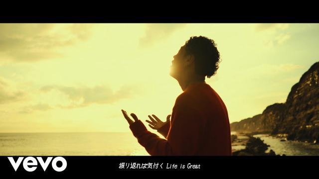 画像: 寿君 - 「Life is Great」 Music Video youtu.be