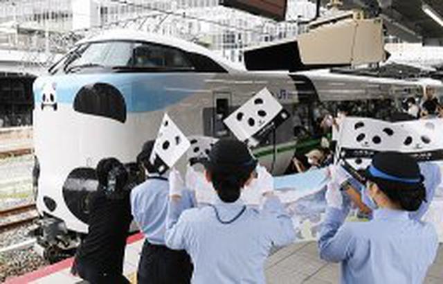 画像: 新「パンダくろしお」出発 JR西特急SDGs仕様 - 大阪日日新聞
