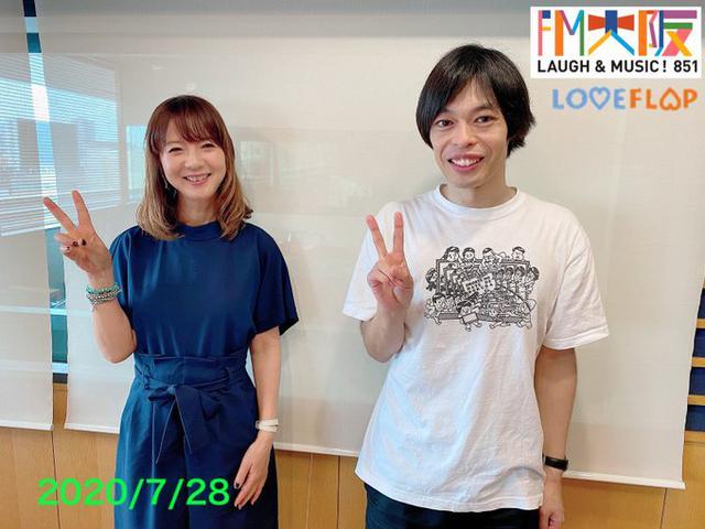 画像: 2020/7/28(火)ゲスト:石田剛太さん