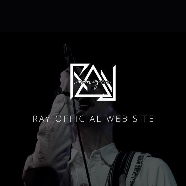 画像: RAY OFFICIAL WEB SITE