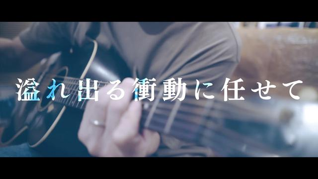 画像: 山崎まさよし 「Updraft」Official Lyric Video youtu.be