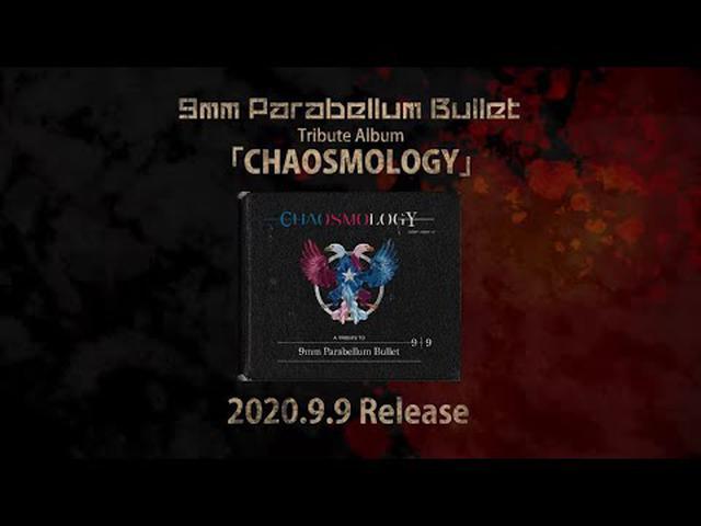 画像: 【9mm Parabellum Bullet】9/9Release Tribute Album「CHAOSMOLOGY」Teaser youtu.be