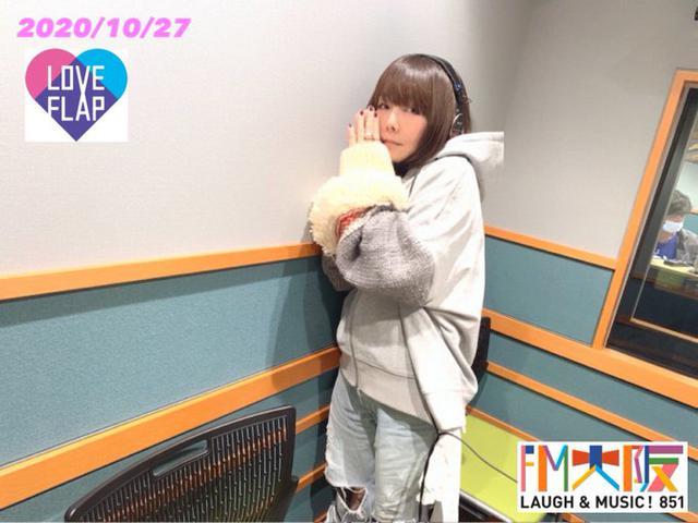 画像1: 2020/10/27(火)ゲスト:aikoさん