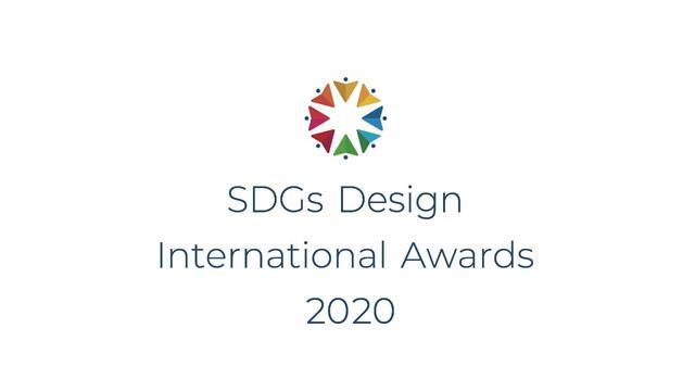 画像: SDGs Design International Awards 2020 m.youtube.com