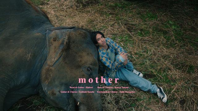 画像: マカロニえんぴつ「mother」MV youtu.be