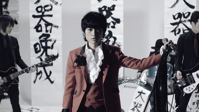 画像: 中島卓偉『大器晩成』(Takui Nakajima【A Late Bloomer】) (MV) youtu.be
