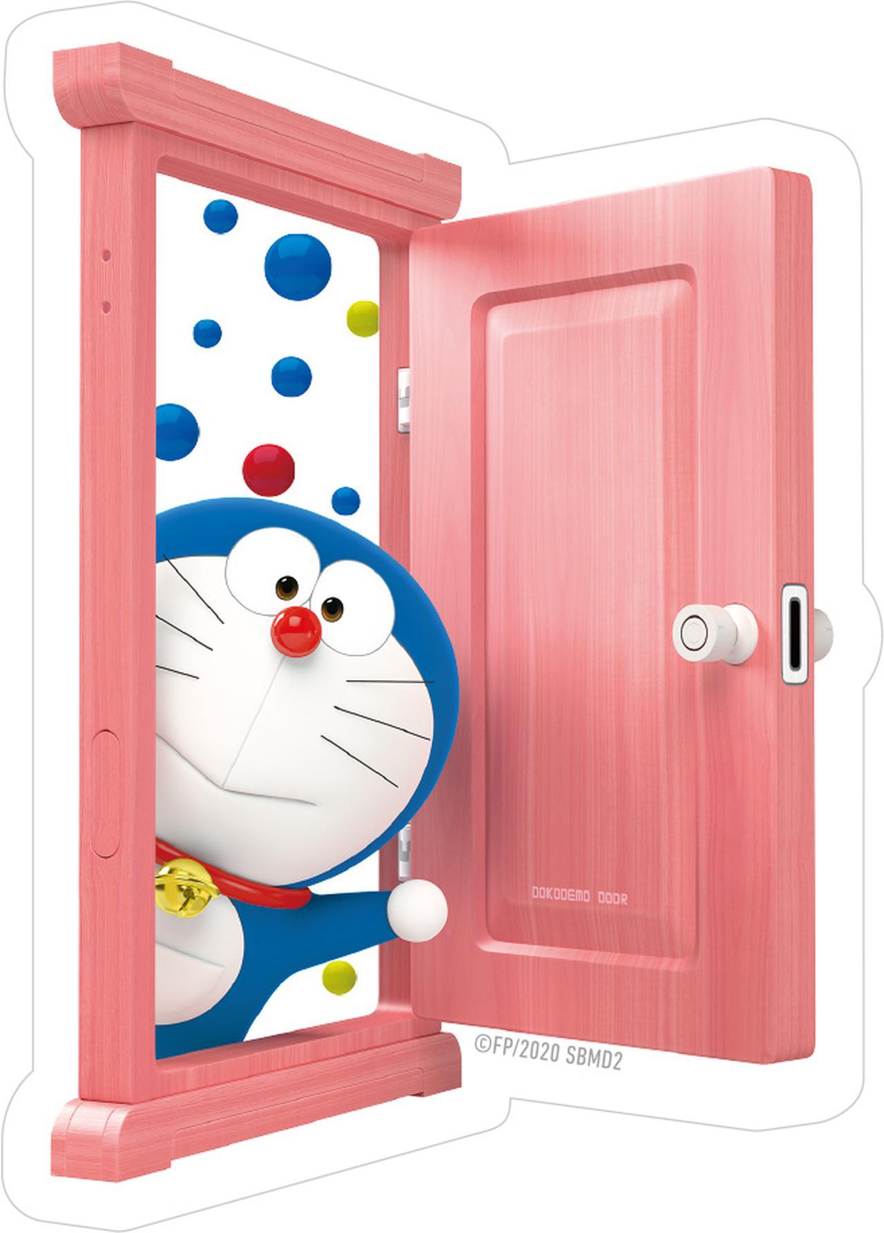 画像2: ©Fujiko Pro/2020 STAND BY ME Doraemon 2 Film Partners