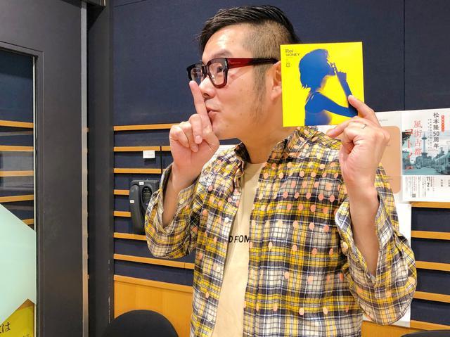 画像: 2020/11/25(水)ゲスト:Rei さん