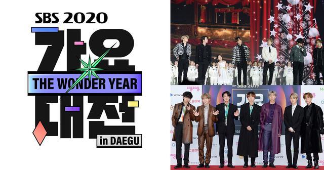 画像: SBS歌謡大祭典2020 女性チャンネル / LaLa TV
