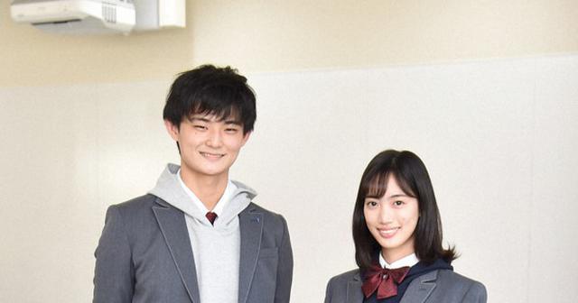 画像: リサイクル可能な「SDGs制服」 大阪夕陽丘学園高 卒業後は回収し再資源化 - 毎日新聞