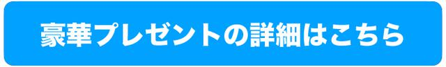 画像2: LOVE FLAP の SPECIAL WEEK に参加する!!