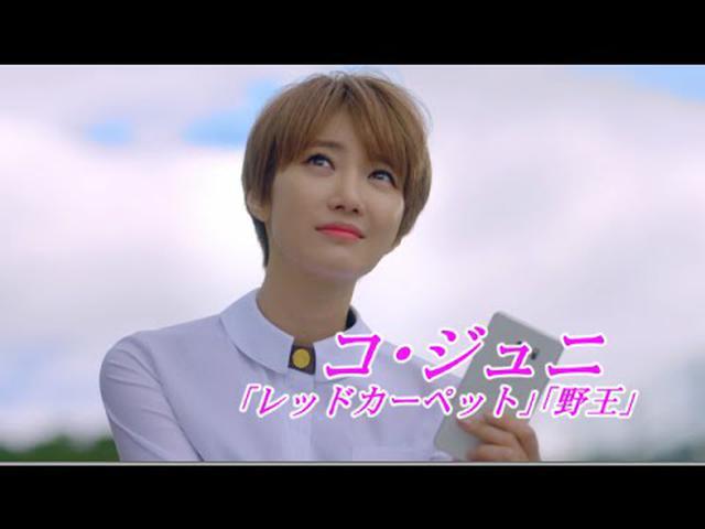 画像: 韓国ドラマ「彼女はキレイだった」DVD予告編 youtu.be