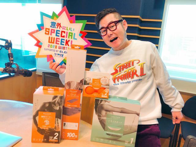 画像: 「4万円相当のプレゼント(こちらから一つ選んでエントリー)」 ・シャープ ヘルシオ ホットクック ・PlayStation5(デジタルエディション) ・Nintendo Switchとあつまれ!どうぶつの森セット ・ウェアラブル アクションカメラ GoPro HERO8 ・Blu-rayレコーダー パナソニックおうちクラウド DIGA