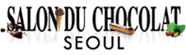 画像: 서울 살롱 뒤 쇼콜라 (Salon du Chocolat)
