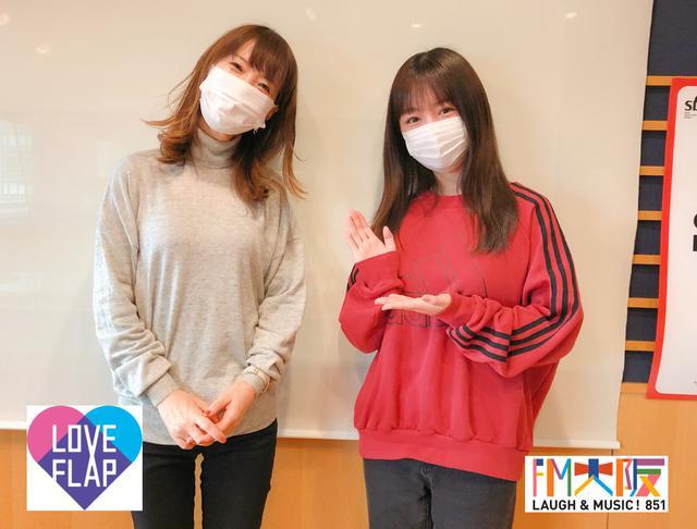 画像: 2021/2/15(月)ゲスト:SARD UNDERGROUND 神野友亜 さん