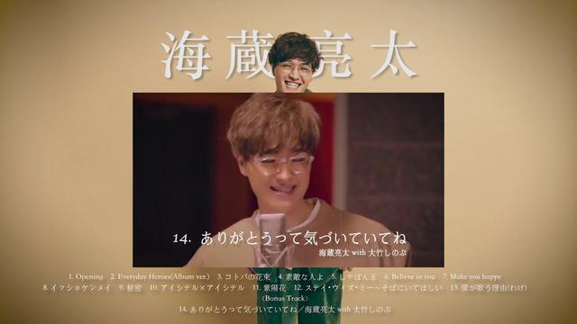 画像: 海蔵亮太「僕が歌う理由(わけ)」アルバム試聴トレーラー youtu.be