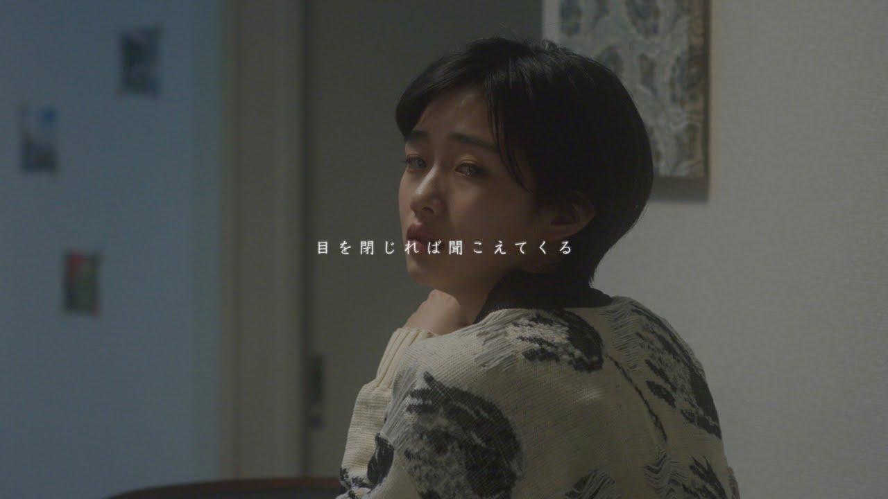 画像: 手嶌葵「ただいま」Music Video youtu.be