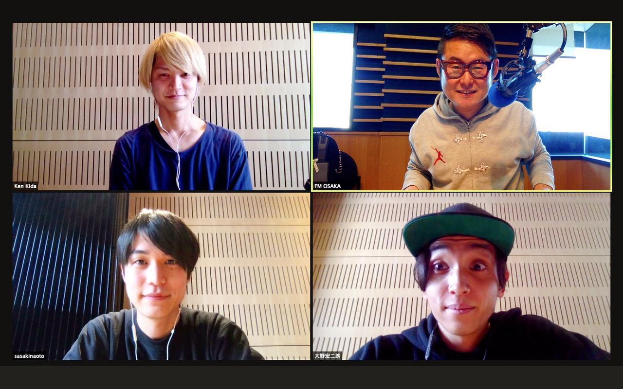 画像: 今日のリモートゲストは、3人組バンドのリアクション・ザ・ブッタでした!