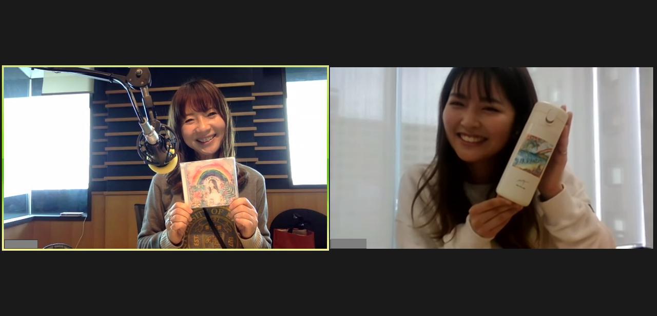 画像: 2021/3/29(月)ゲスト:Miyuu さん