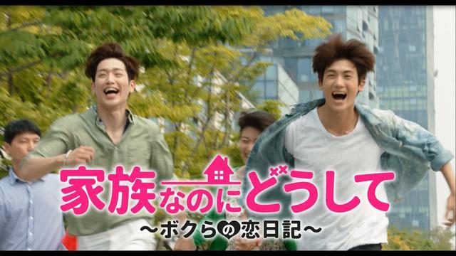 画像: DVD好評発売中!ドラマ「家族なのにどうして」 第一回特別無料公開! youtu.be