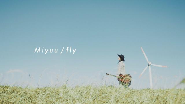 画像: Miyuu / fly -Music Video- youtu.be