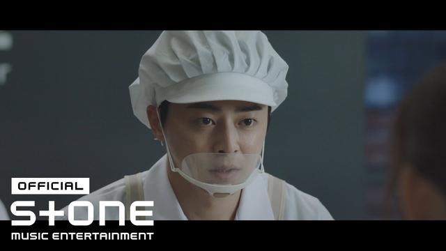 画像: [슬기로운 의사생활 OST Part 3] 조정석 (CHO JUNG SEOK) - 아로하 (Aloha) MV youtu.be