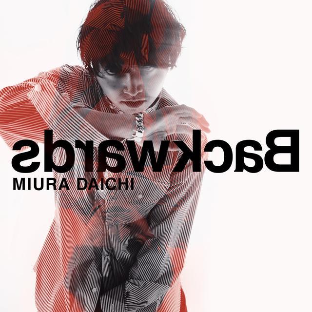画像: MIURA DAICHI(三浦 大知) OFFICIAL WEBSITE